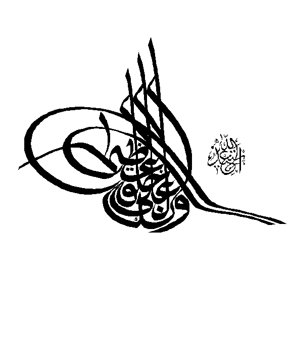 Free Muslim Cliparts, Download Free Clip Art, Free Clip Art.