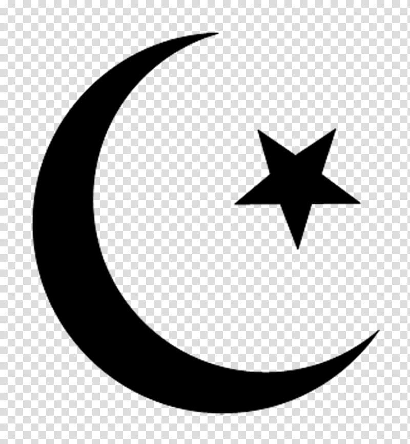 Quran Symbols of Islam, islamic transparent background PNG.
