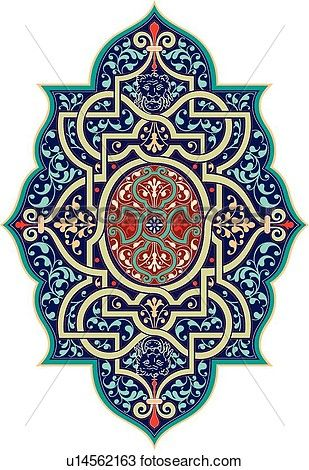 Blue and green with red colored Design Ornament Clipart.