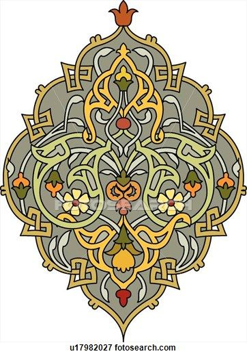 Green, yellow, red, gold and grey Arabesque Design Clip Art.