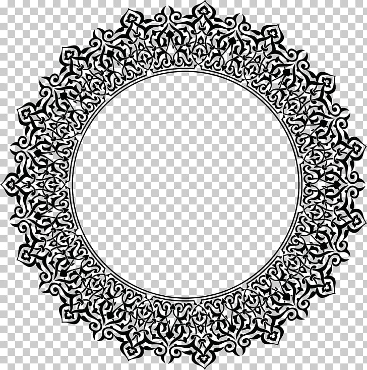 Arabic calligraphy Ornament, ISLAMIC PATTERN, round gray.