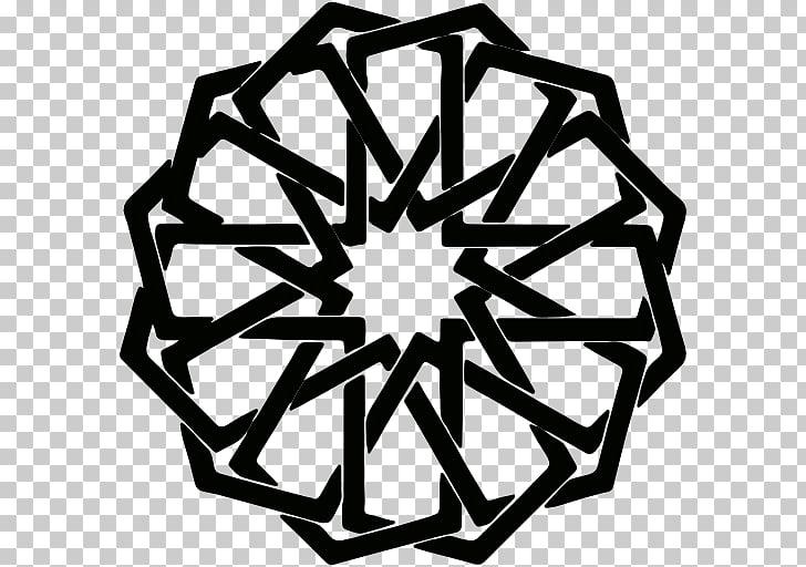 Islamic patterns Islamic geometric patterns Islamic art.