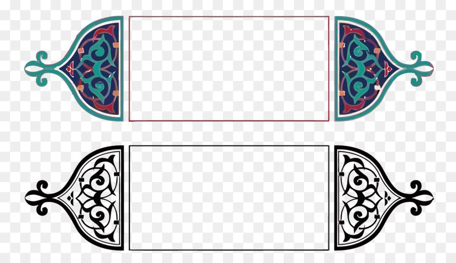 Islamic Pattern Vector at GetDrawings.com.