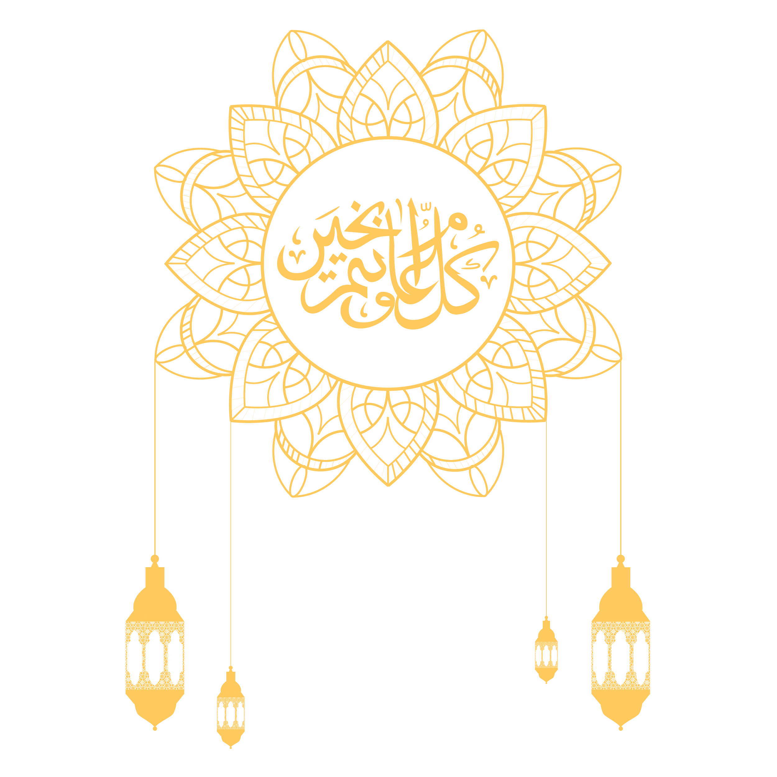 Download Illustrator Islamic Pattern Decoration Culture Vector Adobe.