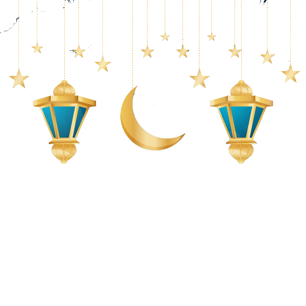 Download Free png Islamic PNG Free Vector Download Vector, Clipart.
