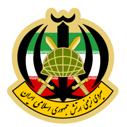 Islamic Republic of Iran Army Ground Forces.