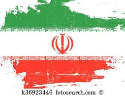 Islamic republic iran Clipart and Illustration. 107 islamic.