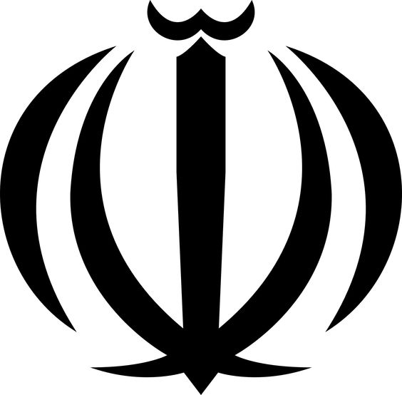 Coat of Arms of Islamic Republic of Iran [EPS.