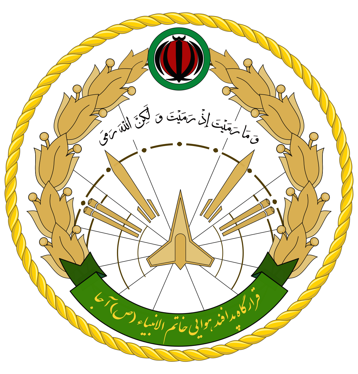 Islamic Republic of Iran Air Defense Force.