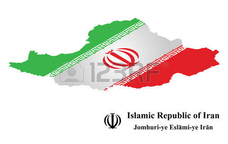 313 Islamic Republic Of Iran Stock Illustrations, Cliparts And.