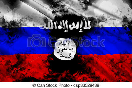 Stock Illustration of Islamic State Flag (ISIS).