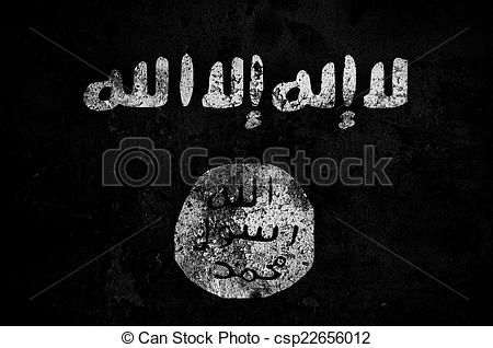 Clipart of grunge flag of the Islamic State of Iraq and Syria.