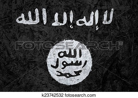 Islamic State Flag Clipart.