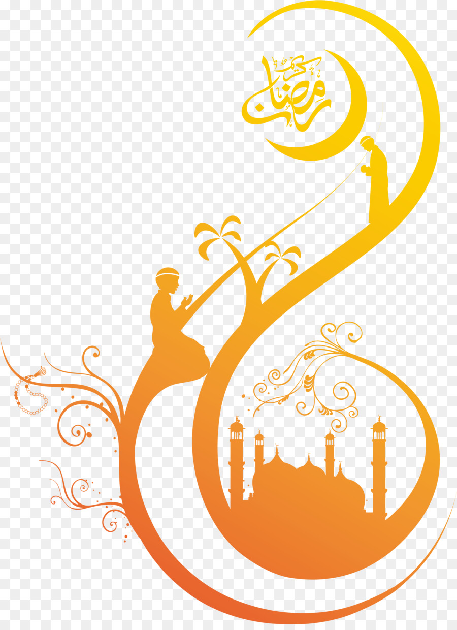Islamic Calligraphy Art png download.
