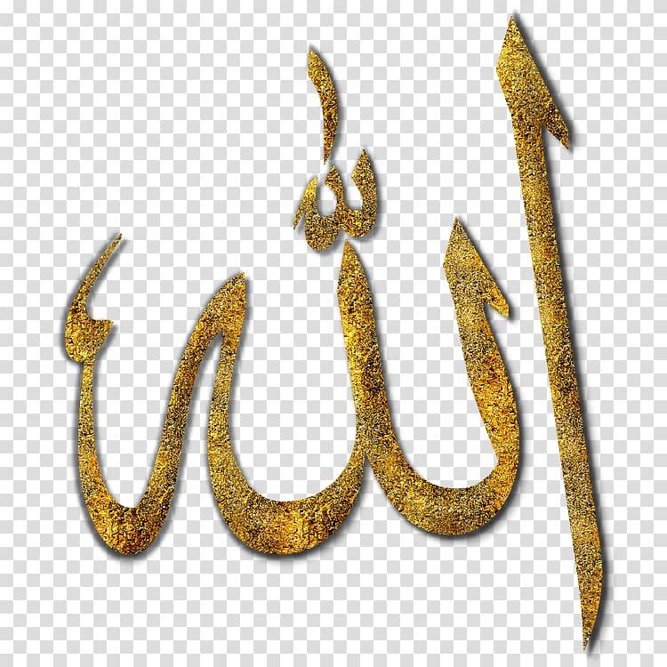 Quran Allah Islam Sticker Muslim, Islam transparent.