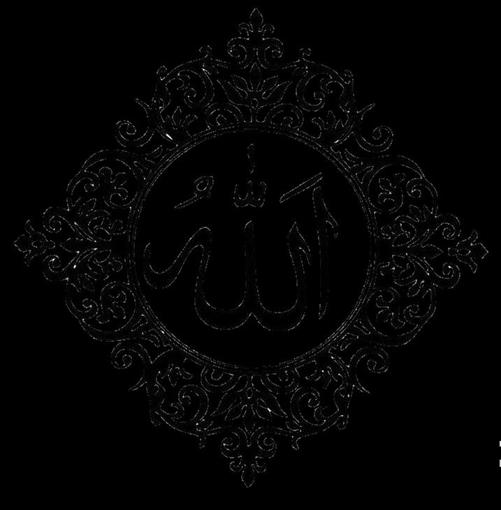 Allah islamic art.