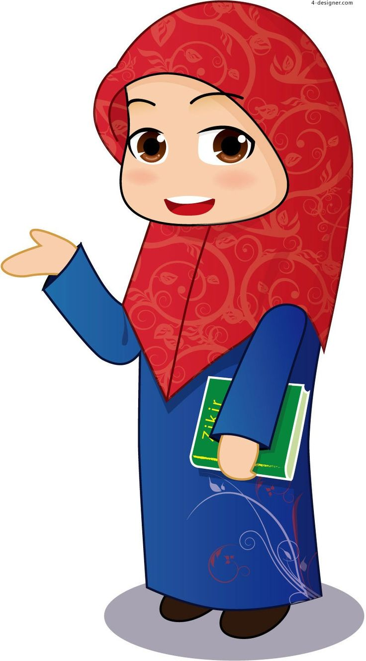 12 best images about Muslim clipart on Pinterest.