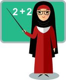 Muslim Teacher Stock Illustrations.