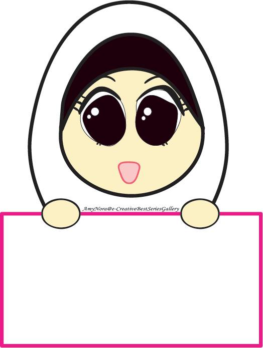 Cute muslim girl clipart by Amy Nora.