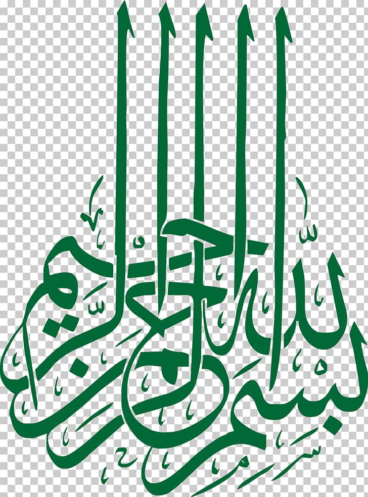Wedding invitation Islamic marital practices Symbols of.