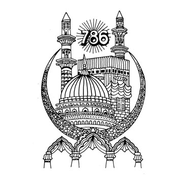Muslim Wedding Border Clipart.