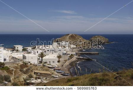 Cabo De Gata La Isleta Del Stock Photo 569985763.