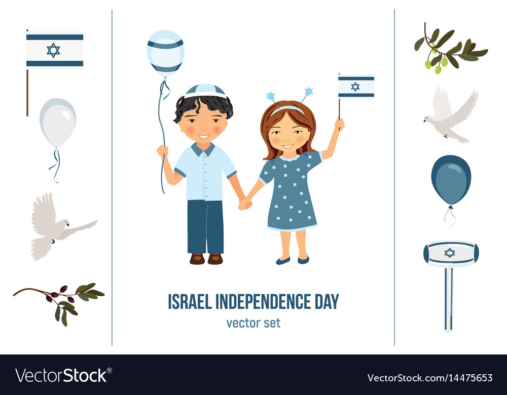 Israel independence day clipart set.
