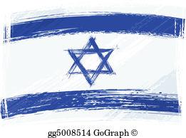 Israel Clip Art.