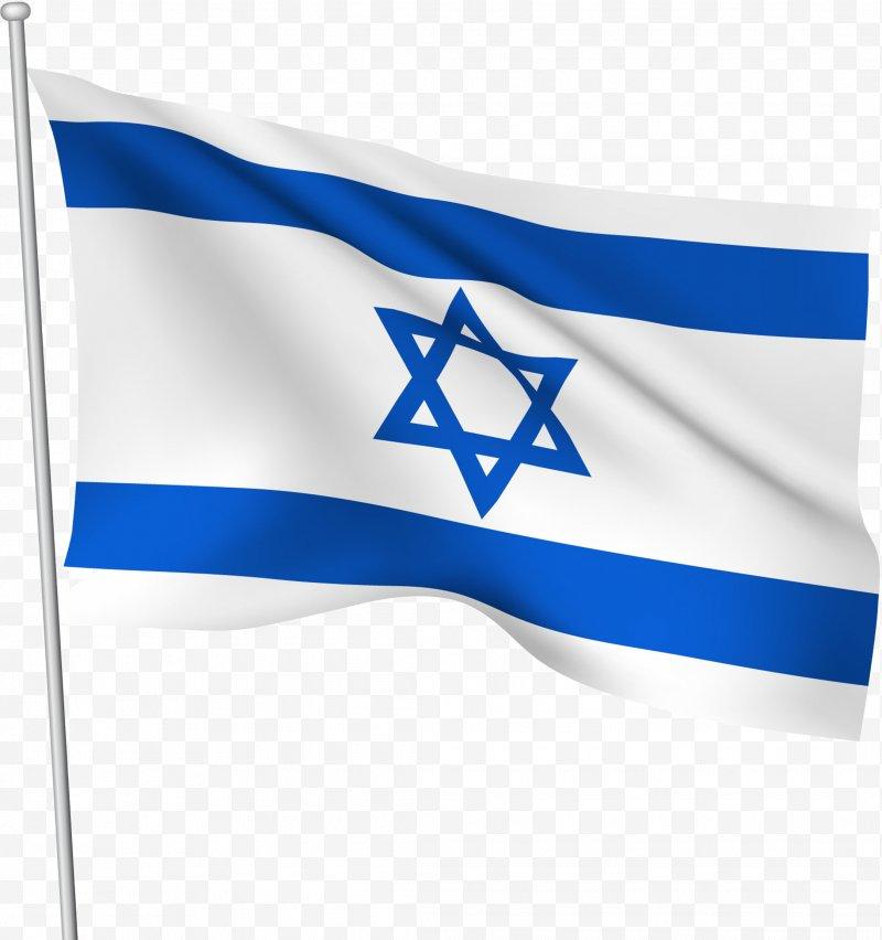 Flag Of Israel Clip Art, PNG, 2168x2309px, Israel, Blue, Brand.