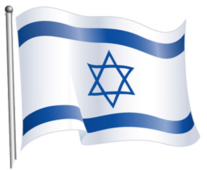 Download Free png Clipart israel flag.