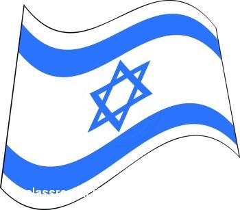 Clipart Israel Flag.