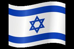 Israel flag clipart.