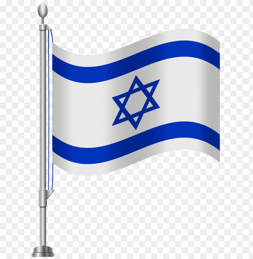 Download israel flag clipart png photo.