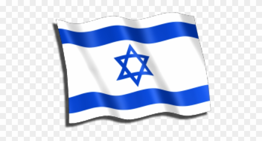 Israel Flag Clipart Png.