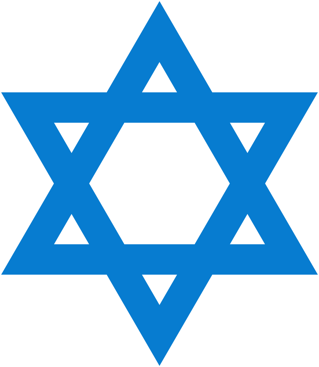 Israeli Blue Star transparent PNG.