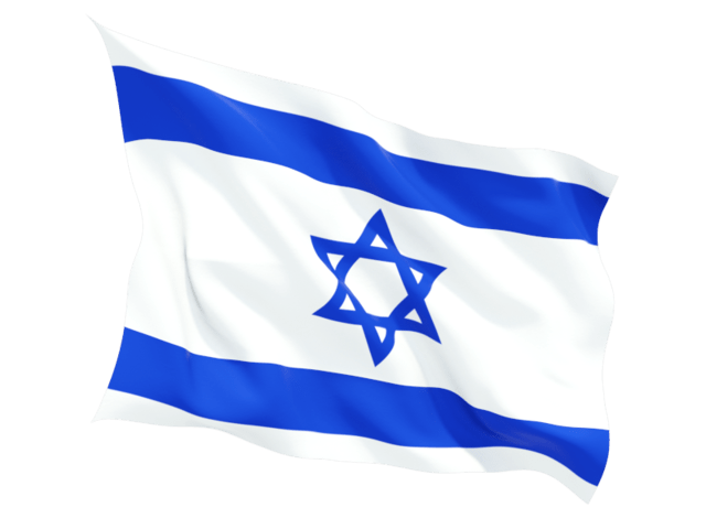 Israel Waving Flag transparent PNG.