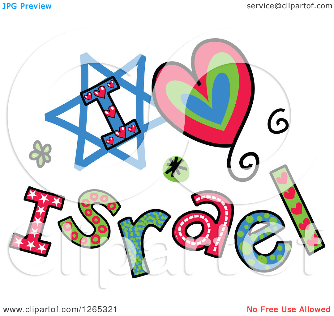 Clipart of Colorful Sketched I Heart Israel Text.