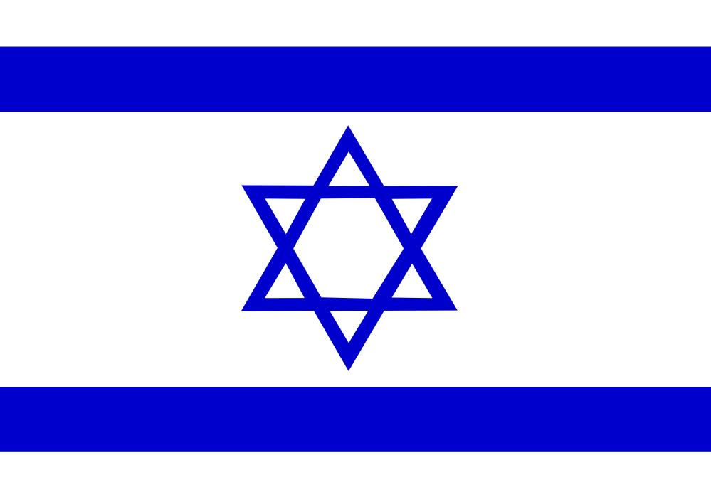 Israeli Clipart.