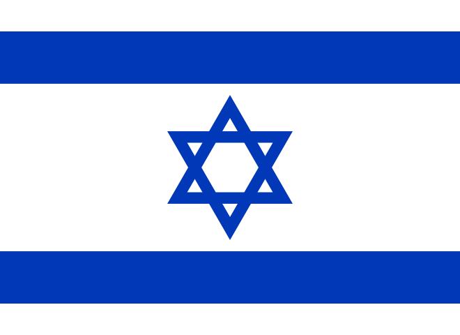File:Flag of Israel.svg.