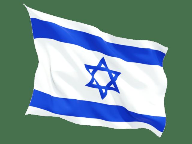 Israel Waving Flag transparent PNG.