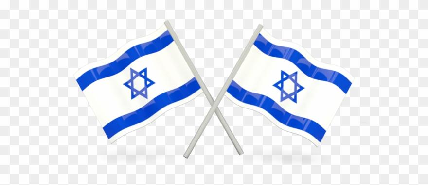 Israeli Flag Png Pluspng.