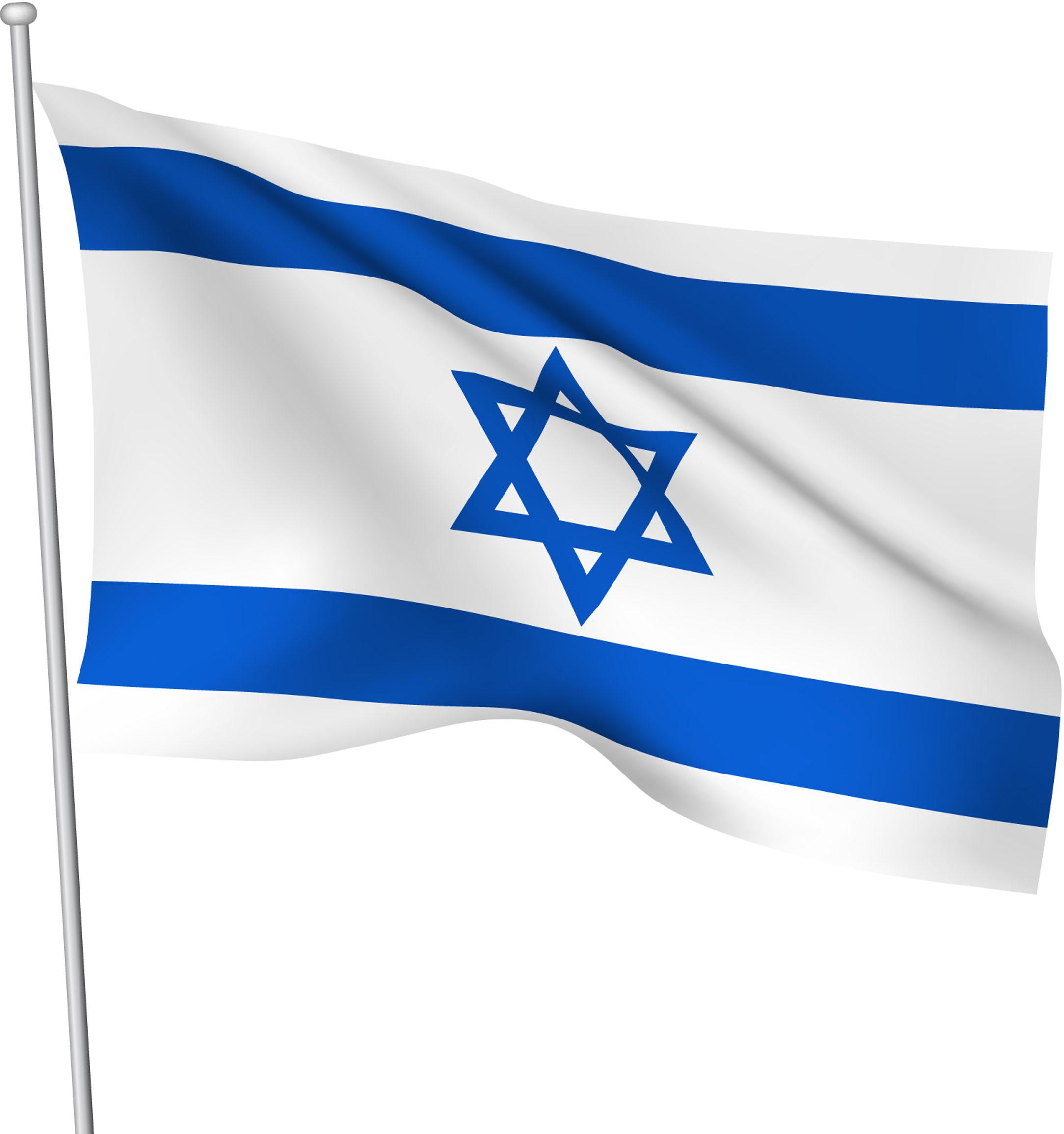 Israel Flag PNG Image.