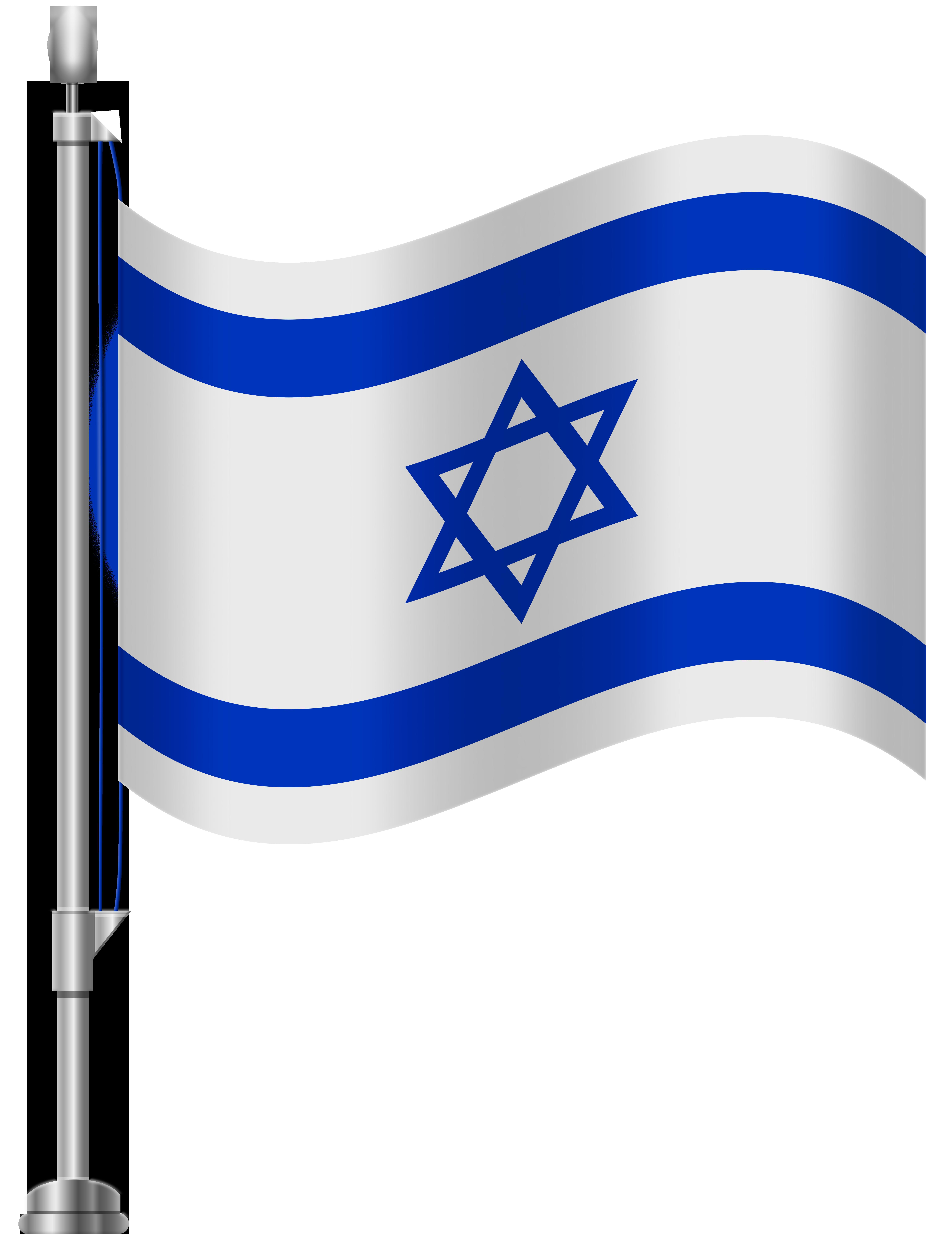 Israel Flag PNG Clip Art.