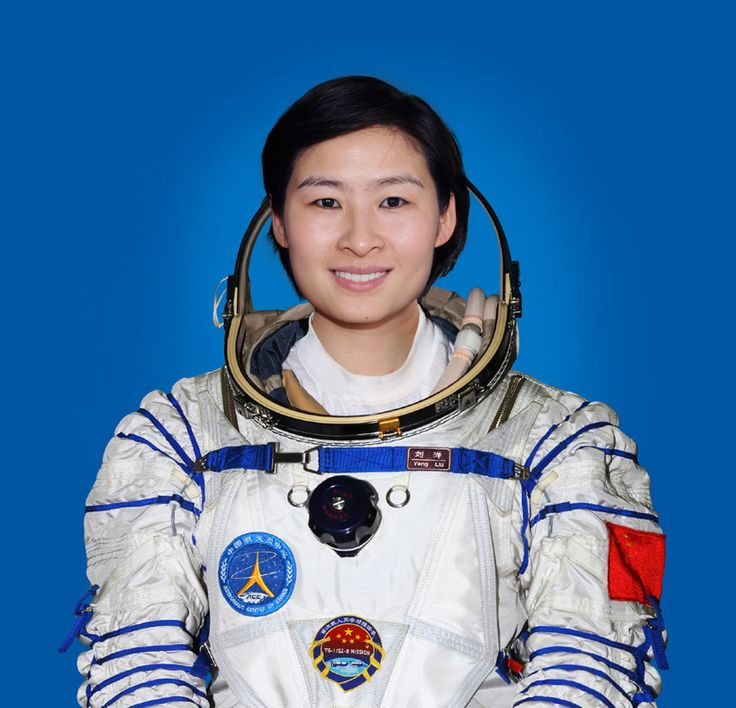 1000+ ideas about First Female Astronaut on Pinterest.