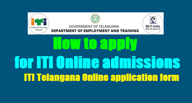 How to apply for ITI Online admissions 2019/How to fill ITI.