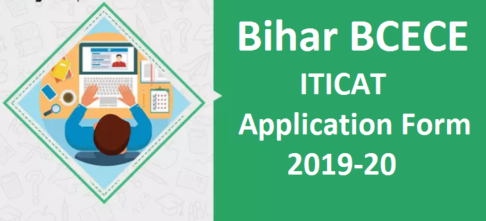 Bihar ITI Application Form 2019.