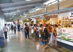Okinawa Island Guide » Itoman City Market Yukura.