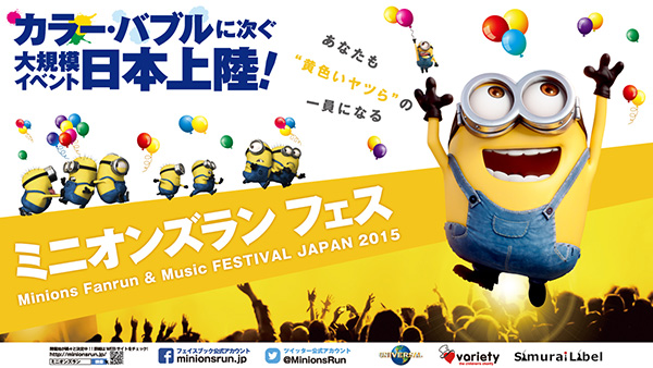 Okinawa Island Guide » The Minions Fun Run & Music Festival.