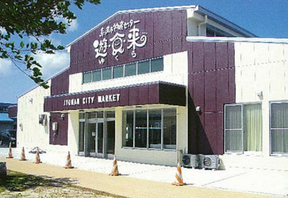 Road Station Itoman.