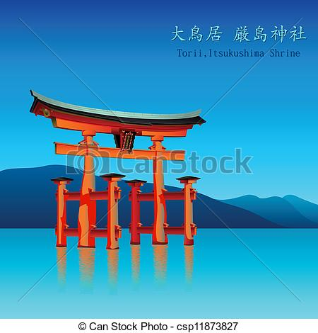 Itsukushima Clip Art Vector and Illustration. 77 Itsukushima.